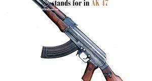 FullFullForm: AK 47 Full Form, AK 47 Acronym, AK 47 Abbreviation, AK 47 Full Form, AK 47 Ki Full Form, AK 47 Full Form in Hindi, AK 47 Meaning, AK 47 Full Form in Hindi, AK 47 Ki Hindi Me Full Form, AK 47 को हिंदी में क्या कहते है?, AK 47 Internet Slang, AK 47 Definition, AK 47 Definition in Hindi, एके 47 फुल फॉर्म.