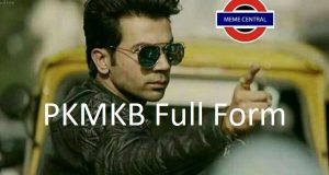FullFullForm : PKMKB Full Form, PKMKB Acronym, PKMKB Abbreviation, PKMKB Full Form, PKMKB Ki Full Form, PKMKB Full Form in Hindi, PKMKB Meaning, PKMKB Full Form in Hindi, PKMKB Ki Hindi Me Full Form, PKMKB को हिंदी में क्या कहते है?, PKMKB Internet Slang, PKMKB Definition, PKMKB Definition in Hindi, PKMKB फुल फॉर्म, पीकेएमकेबी फुल फॉर्म, PKMKB Long Form. |PKMKB Memes